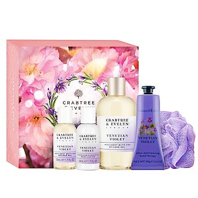 Crabtree & Evelyn瑰珀翠 威尼斯紫羅蘭沐浴護手禮盒