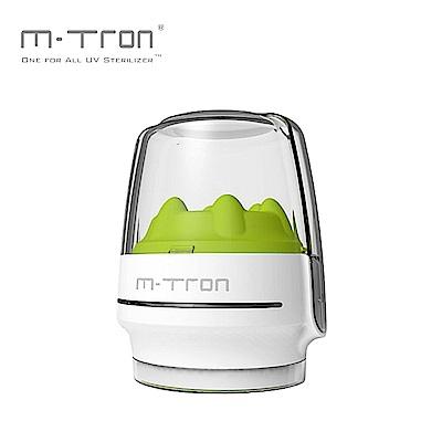 英國 MTRON 攜帶型 / 多功能 紫外線奶瓶消毒器