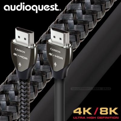AudioQuest Carbon HDMI影音傳輸線 - 2m