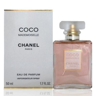 Chanel CoCo Mademoiselle 摩登CoCo 淡香精 50ml