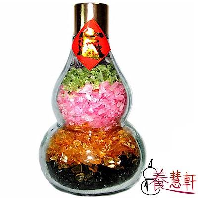 養慧軒 天然五行水晶葫蘆瓶擺件 高11cm