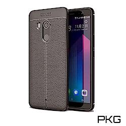 PKG HTC U11 Plus 抗震防摔手機殼-商務時尚款抗指紋系列-黑