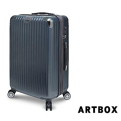 【ARTBOX】粉黛簡藍 20吋拉絲紋海關鎖行李箱(深鐵灰)