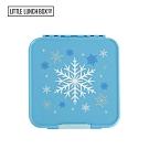 【Little Lunch Box】澳洲小小午餐盒 - Bento 3 (冰雪奇緣)