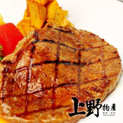 【上野物產】紐西蘭ps米其林星級厚切熟成肋眼牛排 x8片(250g±10%/片)