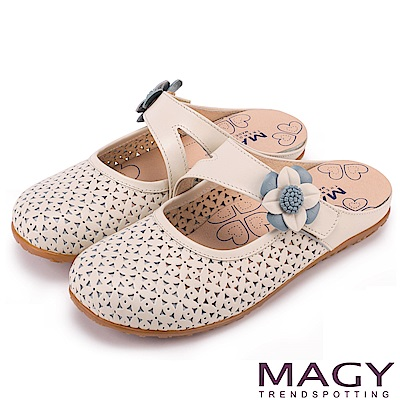 MAGY 經典甜美舒適 皮革花朵點綴半包式懶人鞋-米色