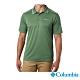 Columbia 哥倫比亞 男款- 涼感快排防曬30 Polo衫 綠色  UAE60820GR product thumbnail 1