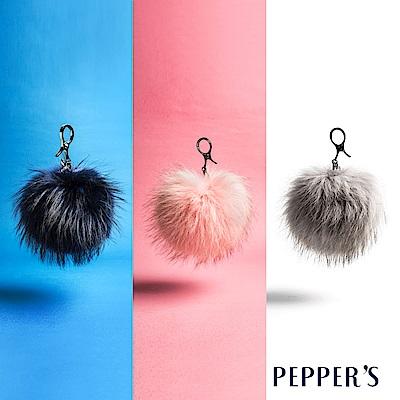 PEPPER`S Reese 大毛球金屬環吊飾 - 3色