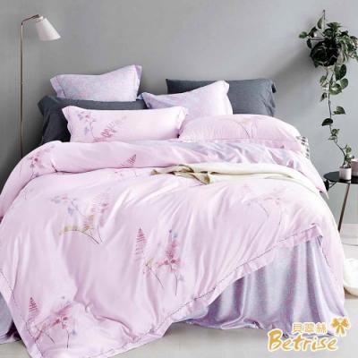 Betrise待香  單人-植萃系列100%奧地利天絲二件式枕套床包組