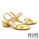 涼鞋 HELENE SPARK 簡約設計交叉繫帶晶鑽純色全真皮低跟涼鞋-黃 product thumbnail 1