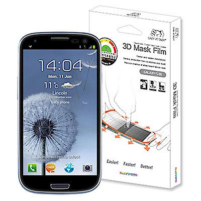 SKINPLAYER SAMSUNG GALAXY S3 3D立體全覆滿版保護貼