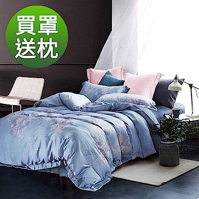 (加碼贈枕頭)-Saint Rose頂級精緻100%天絲床罩八件組(包覆高度35CM)