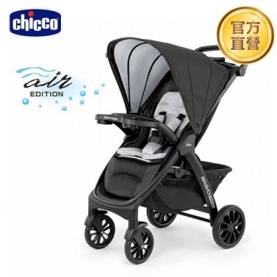 chicco-Bravo極致完美手推車特仕機能Air版-卓越勁黑