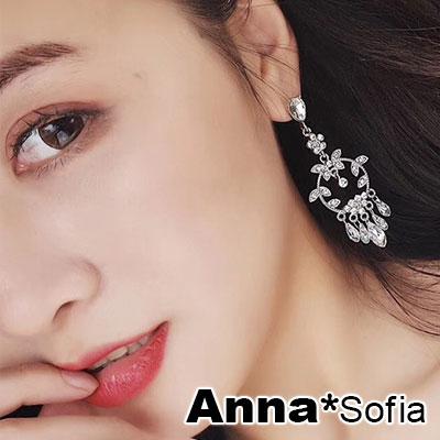 AnnaSofia 古典麗亞曳滴晶 925銀針耳針耳環(銀系)