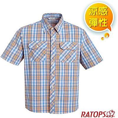 瑞多仕 男款 短袖彈性休閒格子襯衫_DA2364 桔色/藍灰格