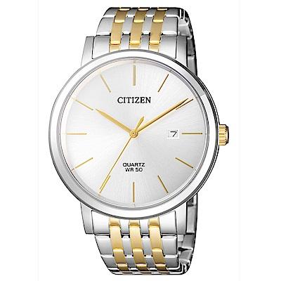 CITIZEN 皇極璽豪雙色調石英腕錶(BI5074-56A)-白x40mm