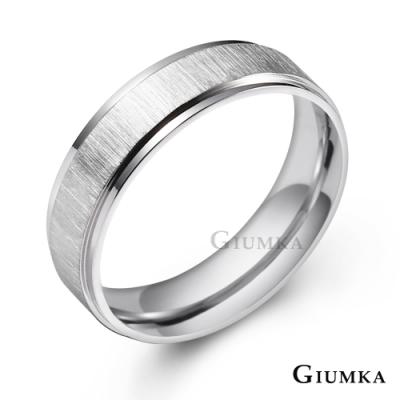 GIUMKA白鋼戒指 銀色寬版男戒 幸福之路 單個價格