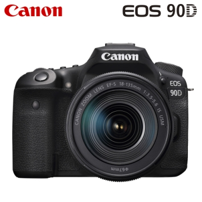 CANON EOS 90D 18-135mm IS USM 旅遊鏡組(中文平輸)