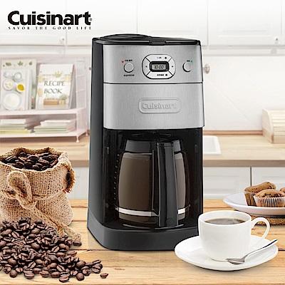 美國Cuisinart <b>12</b>杯全自動研磨美式咖啡機 DGB-625BCTW