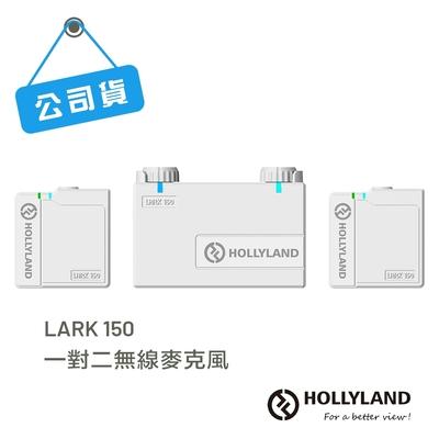 HollyLand 猛瑪圖傳 Lark 150 一對二無線麥克風 限定版 白色