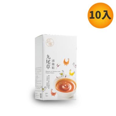 純煉九尾草滴雞精 1盒 ( 60ml X 10包)