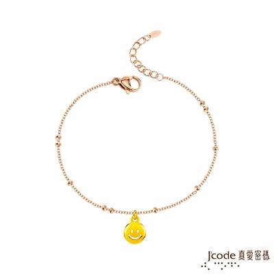 J code真愛密碼金飾 小天天開心硬金+玫瑰金色鋼手鍊
