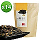 十翼饌 甘草黑瓜子(130g)x14包 product thumbnail 1