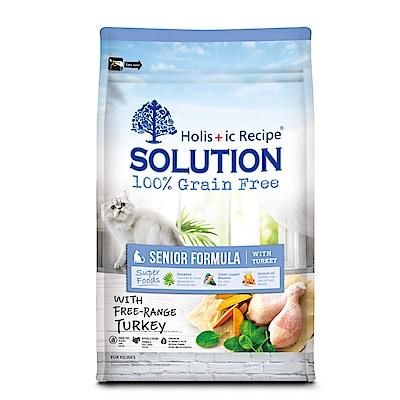 耐吉斯 超級無穀高齡貓 養生配方 1.5KG