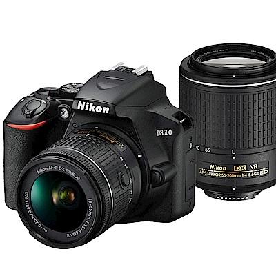 NIKON D3500+18-55mm+55-200mm VR II 雙鏡組*(中文平輸)