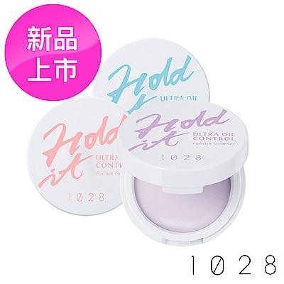 1028 Hold it! 超吸油蜜粉餅(3色任選)*