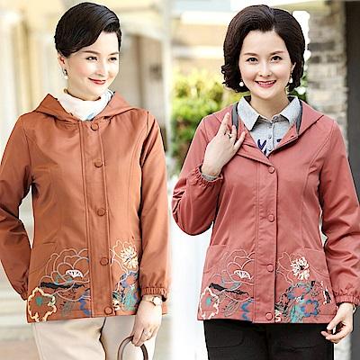 氣質繡花短款連帽夾克外套XL~5XL(共三色)-理子時尚