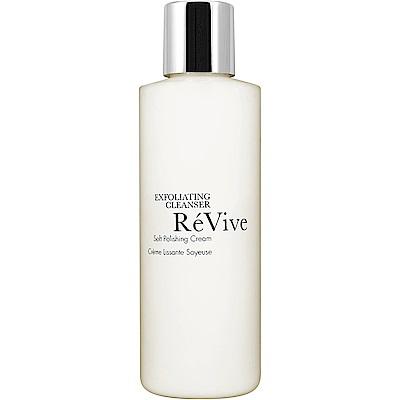ReVive 精萃煥白淨膚乳(180ml)(新包裝)
