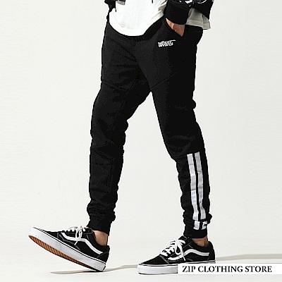 側邊線條休閒運動褲(2色) ZIP日本男裝