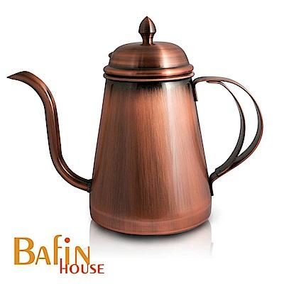 Bafin House welead古銅 職人不鏽鋼手沖壺 600ml