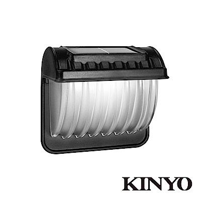 KINYO 壁掛太陽能LED庭園燈GL6021(2入)