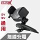 【CRUX】CD架式  無線充電自動鎖定手機架(5V/9V通用) product thumbnail 1