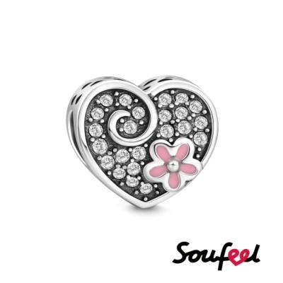 SOUFEEL索菲爾 925純銀手鍊珠飾 心花怒放 串珠
