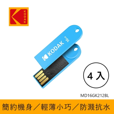 【KODAK】USB2.0 K212 16GB 藍色随身碟-四入