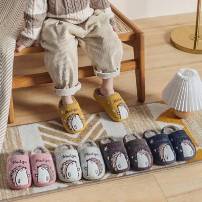 【優貝選】兒童俏皮小刺蝟秋冬室內棉拖鞋