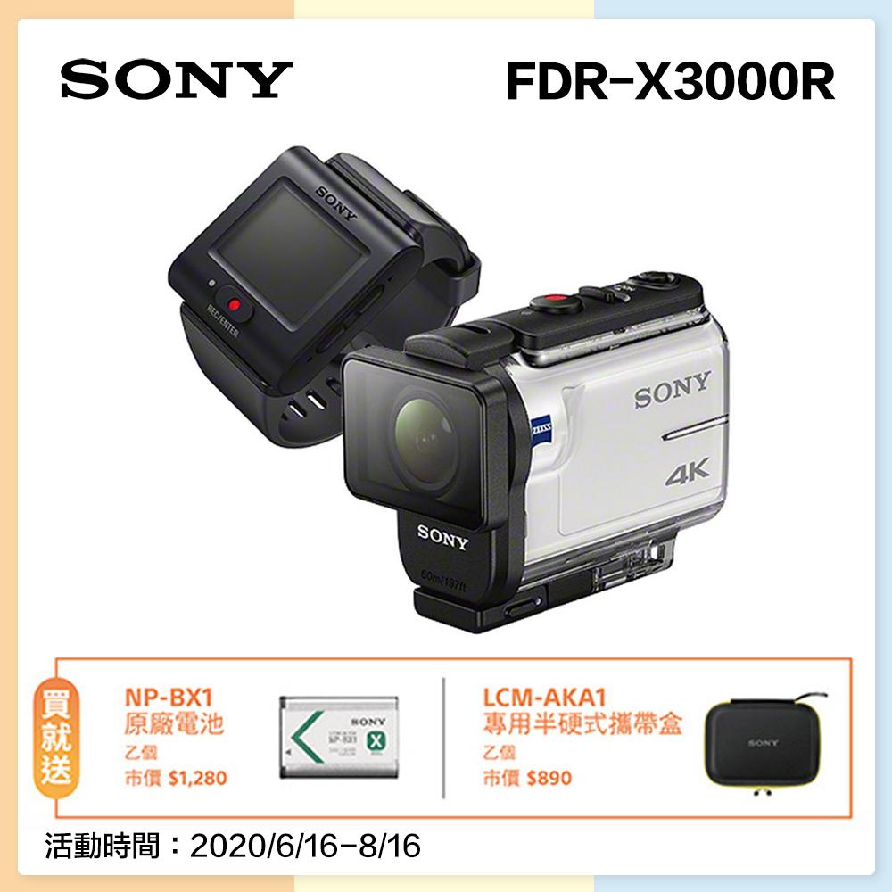 SONY 4K運動攝影機 FDR-X3000R