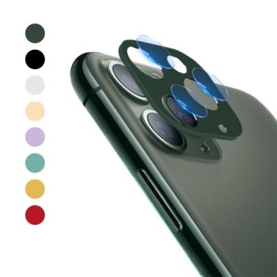 QinD Apple iPhone 11 Pro/Pro Max 鏡頭保護組