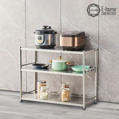 E-home Strong思創不鏽鋼三層收納置物架-幅95cm