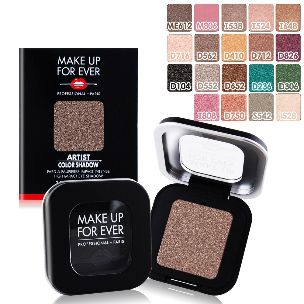 MAKE UP FOR EVER 藝術大師玩色眼影2.5g含盒-多色可選 product image 1