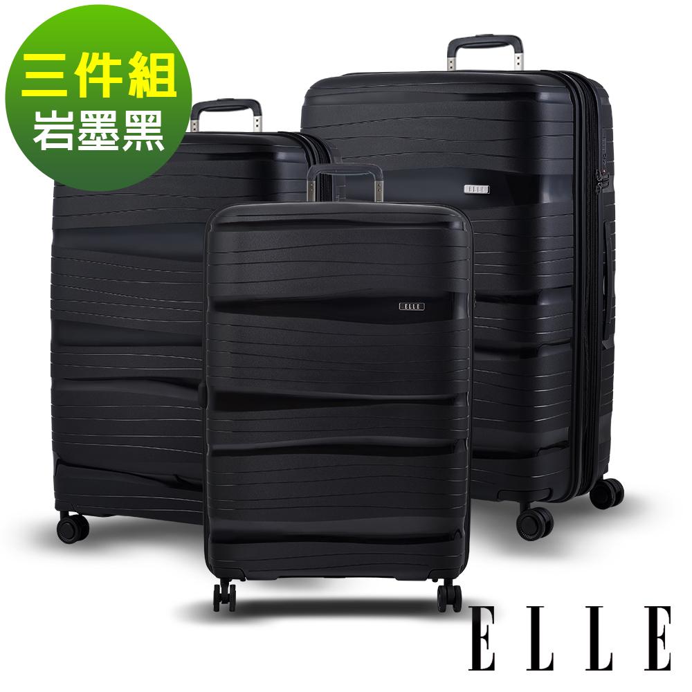 ELLE 鏡花水月第二代-20+25+29吋特級極輕PP材質行李箱- 岩墨黑EL31239