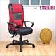 DFhouse新超值-高背網布護腰辦公椅 座墊加厚-5色 65*45*110-120
