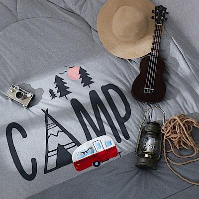 YVONNE COLLECTION 露營車單人四季被(5x7呎)