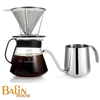 Bafin House 不鏽鋼濾網及玻璃咖啡壺組 不鏽鋼細口壺(350ml)
