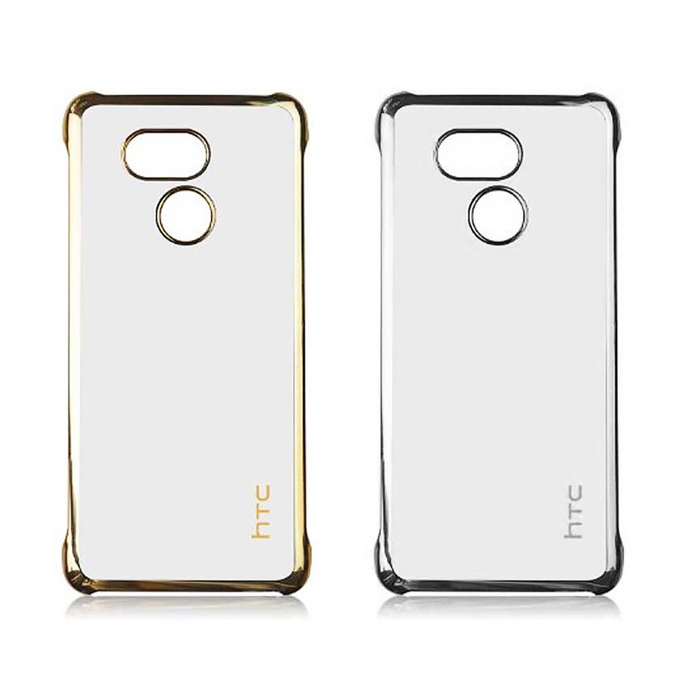 HTC Desire12 原廠電鍍邊框保護殼 (台灣公司貨)