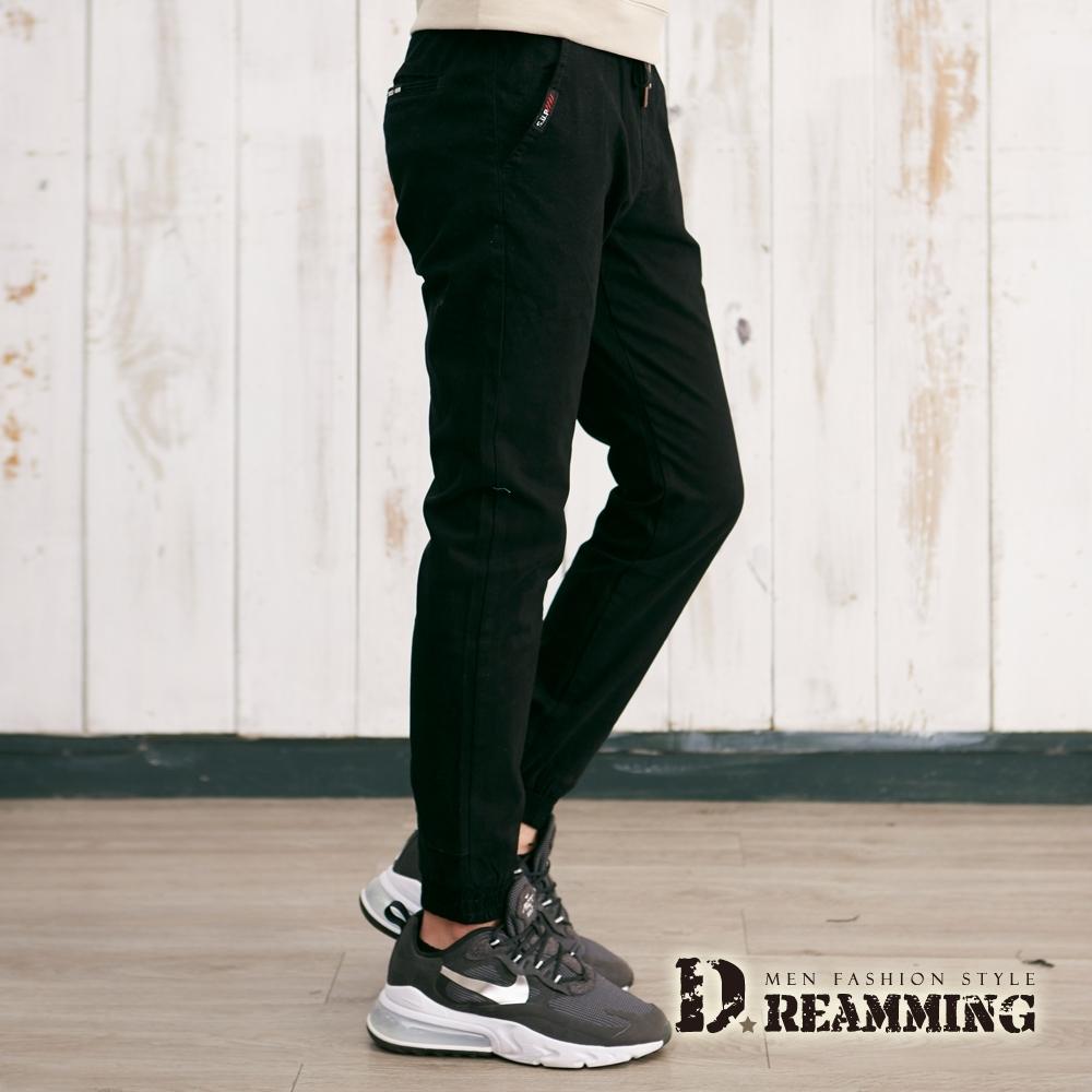 Dreamming 街頭極簡布標彈力休閒縮口褲 鬆緊 慢跑褲-共二色 (黑色)