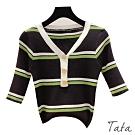 V領撞色條紋針織上衣 共三色 TATA-F